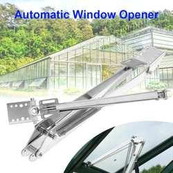 1 шт двойной источников, автоматический окно парника для бутылок Солнечный термочувствительных форточку отверстие консервного ножа