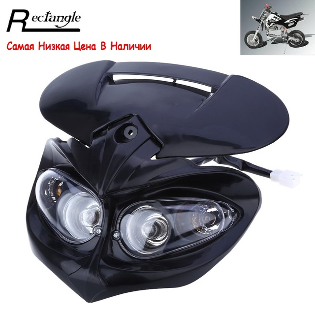 Motorcycle Headlight Fairing Head Lamp High Low Beam Dual for F-Eagle Apollo DC 12V 18W Applicable to Universal Motorcycles