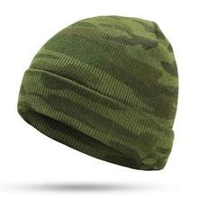 Green Camouflage Knit Cap Men And Women Ski Hat Jungle Outdoor Warm