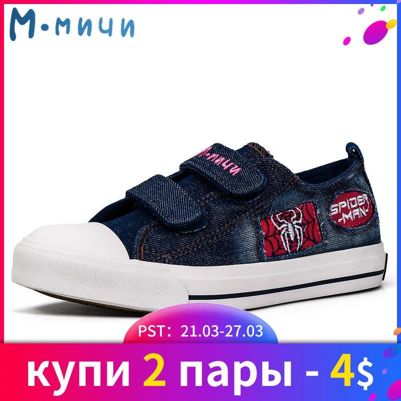MMNUN Herbst 2018 Jungen Schuhe Mit Spinne Kinder Schuhe Jungen Denim Schuhe Kinder Turnschuhe Jungen Im Alter von 8-12 Größe 30-35 ML1809