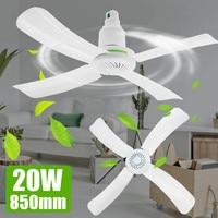220V20W Silent Plastic 4 Leaves Turn Page Fan Brushless Converter Motor Battery Mini Ceiling Fan Hanging Fan Soft Wind Household