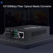 KEBIDUMEI 10/100Mbps Fiber Optical Media Converter Multimode duplex fiber Wavelength 850nm 2km RJ45 to SC Connector(China)