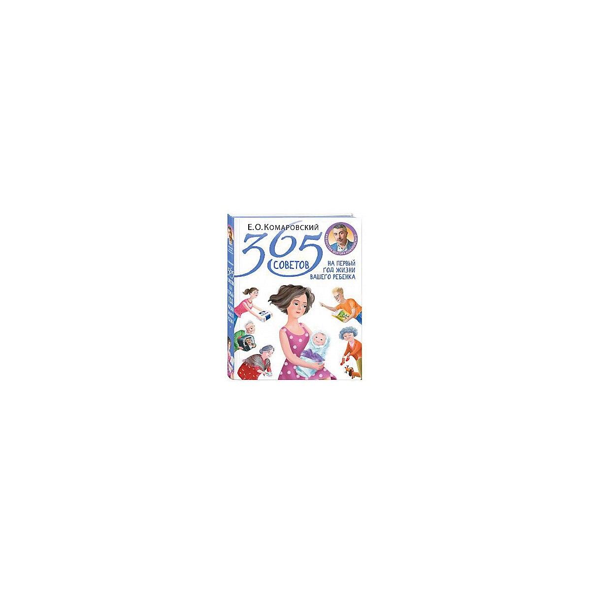 Books EKSMO 8495243 Children Education Encyclopedia Alphabet Dictionary Book For Baby MTpromo