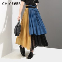 CHICEVER Elastic High Waist Midi Skirt Female Hit Colors Patchwork Chiffon Loose Big