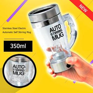 350ml Portable Stainless Steel Electric Automatic Self Stirring Mug Coffee Milk Mixing Thermal Cup