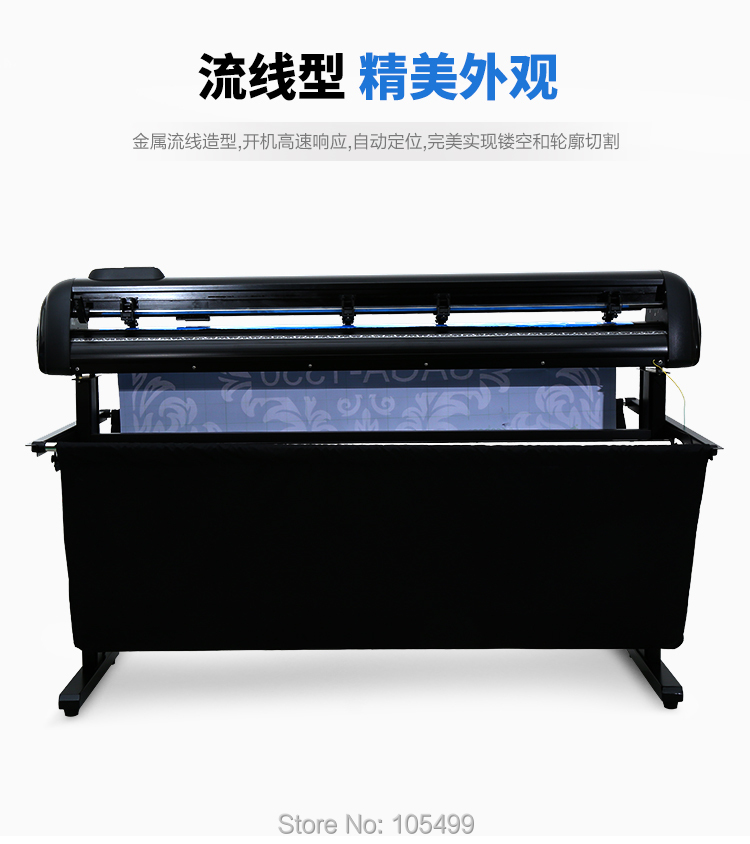 2019 new model 1350II Paper Cutting Ploter Cutting Plotter Making Machine