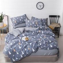 цены Nordic japanese-style washable cotton four-piece bedding set four seasons 1.2m 1.5m 1.8m