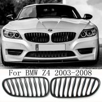 Auto Racing Grills Pair Matte Black Kidney Grille for BMW Z4 2003 2004 2005 2006 2007 2008 Car Styling