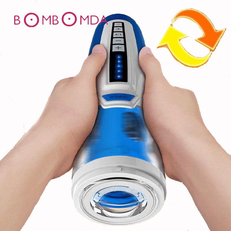 Electric Penis Pump Vibrator Men Masturbator Automatic Telescopic Penis Enlargement Vibrator For Men Penile Training Sex Product цена 2017