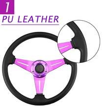14Inch Universal Aluminum Frame 350mm Racing Car Modified  Steering Wheel ABS Automobile Race Steering Wheel Modified Parts