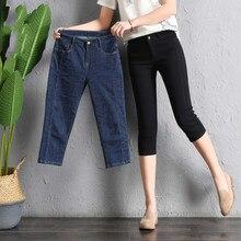 2019 Summer Denim Capri Pants Women Casual High Waist Calf-Length Straight Pant Ladies Stretch Skinny Jeans