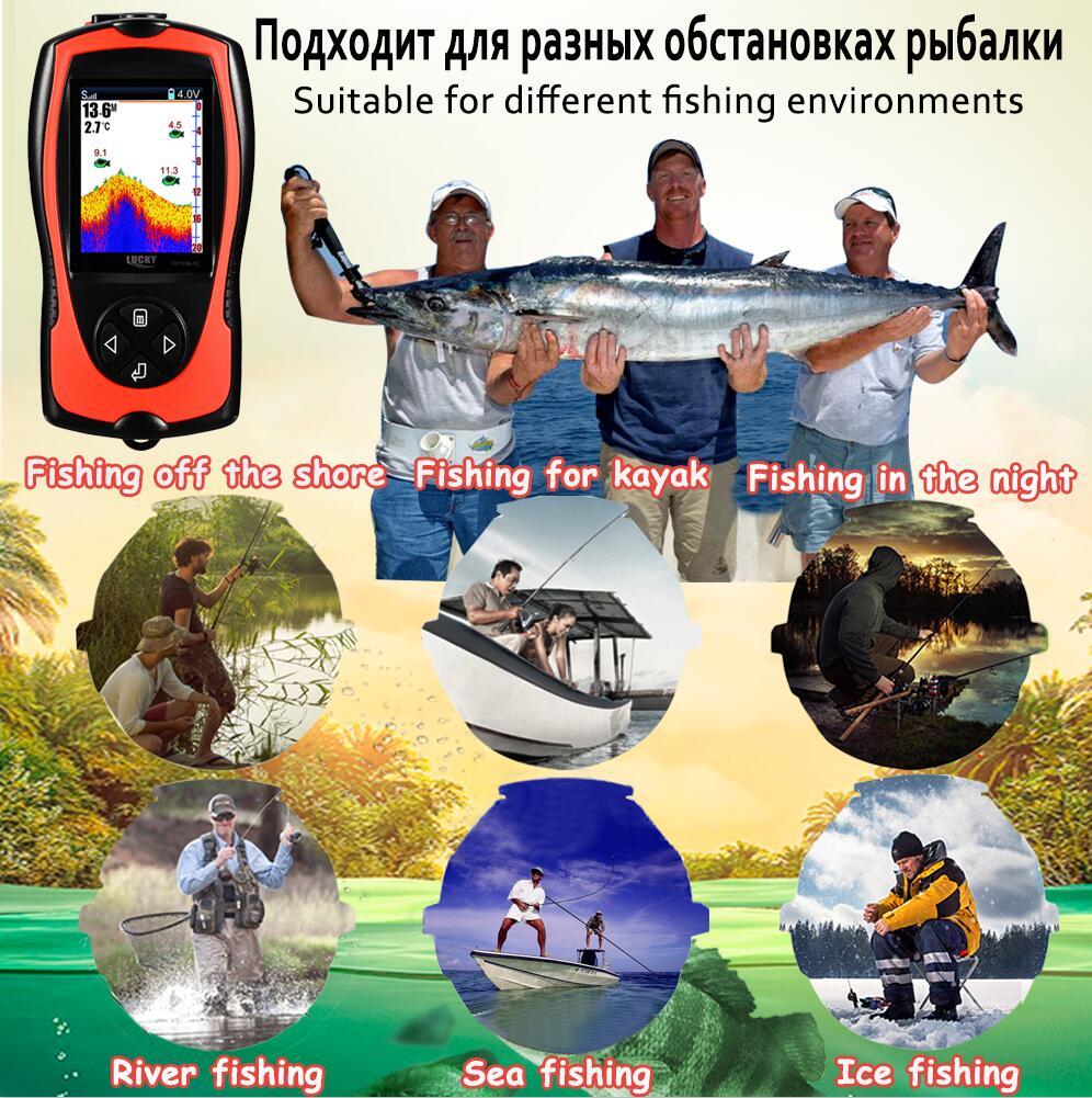 Лаки эхолот гидролокатор для рыбалки рыболокатор рыболовный эхолот для ледовый катер для рыбалки глубина Finder FF1108-1CT # C5