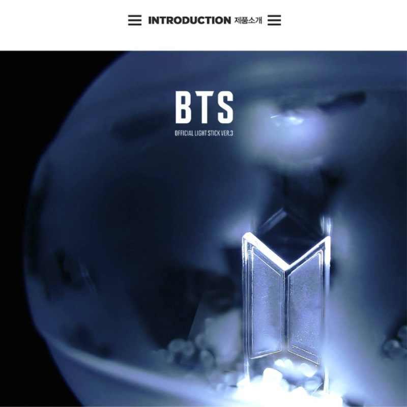 Kpop свет официальный армии BTS Ver.3 светодиодная осветительная палочка Bangtan обувь для мальчиков концерт свечение лампы Lightstick V вентиляторы подарок люминисцентный ночной свет