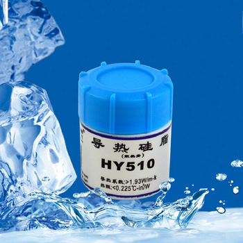 S SKYEE Computer Cooling 28X28X35mm Heat Silicone HT-GY260 Black Bottled Thermal Paste Silicone Grey Paste For PC And Laptop CPU