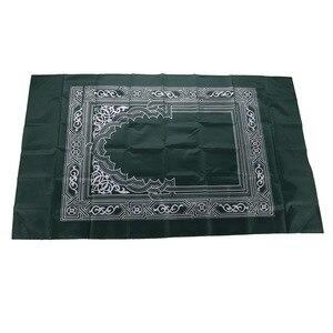 Image 5 - Alfombra de oración musulmana Eid mubarak, 100x60cm, cuatro colores, de bolsillo, plegable, con brújula