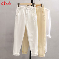 2019 New Sale Solid Cotton Harem Pants Women Spring Casual Street Wear Trouser For Woman Fashion Stylish Good White Womens Pant
