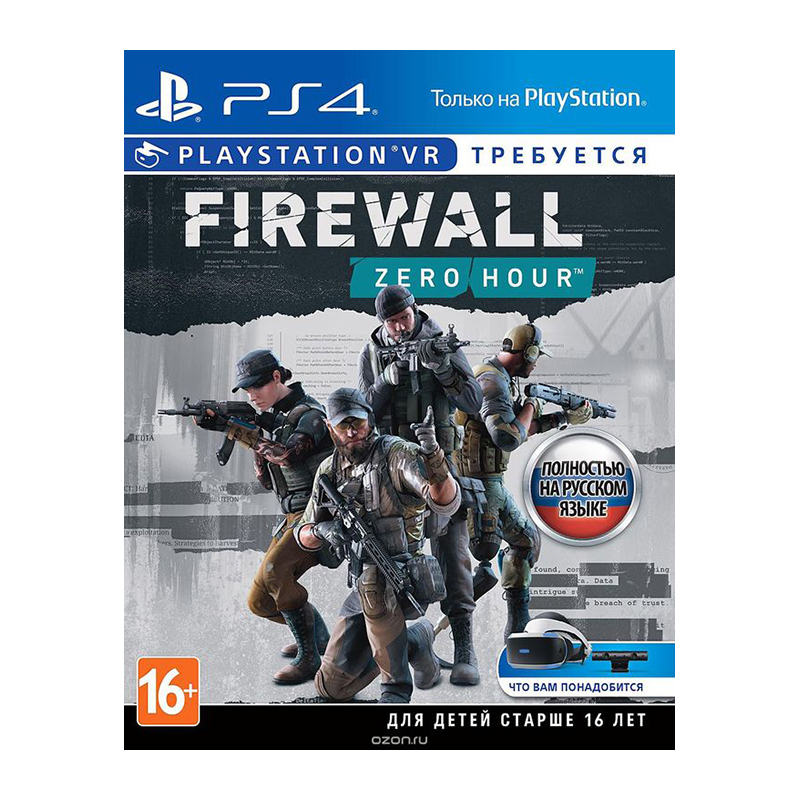 где купить Game Deals PlayStation Firewall Zero Hour Consumer Electronics Games & Accessories дешево