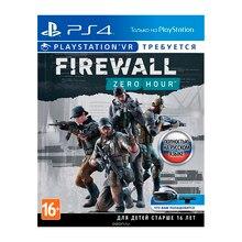 Игра для Sony PlayStation 4 Firewall Zero Hour (только для VR), русская версия