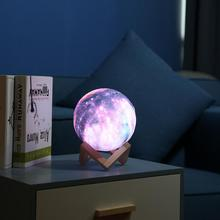 16 Colors 3D Print Star Moon Lamp Colorful Change Touch Led Night Light Planet Home Decor Creative Gift Party Supplies