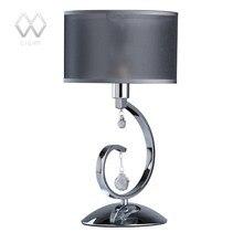 Настольная лампа Федерика 1*40W E14 220 V
