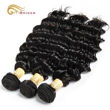 Indian Deep Wave Bundles Human Hair Extensions 1 3 4 Bundle