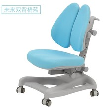 Should Vision Children Study Chair Pupil Chair Can Rise And Fall BackChair Write Chair Household Sit Posture Correct Chair children learning chair which can correct posture and lift freely