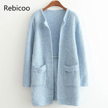 Long Sleeve Knitted Slim Women Sweater Cardigan Casual Fall Winter Maglioni Donna Sueter
