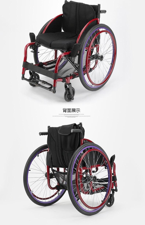 2019 High quality aluminum alloy foldable lightweight manual sports wheelchair