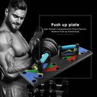 Push Up Rack Board System Exercise Workout Push up Stands Body Building Training GYM Tools Body Building Training with handles