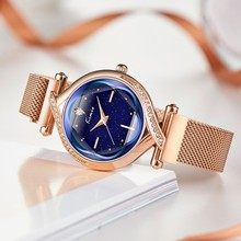 KIMIO 3D Starry Sky Watch Women Magnetic Suction Buckle Golden Rhinestone Mesh Stainless Steel Strap Women Watches Luxury Brand цена 2017
