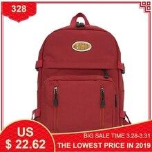 Купить с кэшбэком Men's Backpack Women Laptop Backpacks Female School Bag For Teenagers Girls Boys Male Travel Bags Large Capacity Student Bags