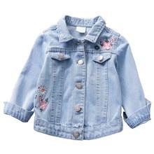 Весенняя верхняя одежда для детей возрастом от 6 до 10 лет, пальто Детская куртка с вышитыми цветами для девочек Изысканная джинсовая одежда