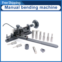 SIEG Bending machine/Update Bend machine/Manual Bender/S/N:20012 Generation PLUS bending machine sieg s n 20008 tapping scew machine small sieg diy hand tapping machine kit