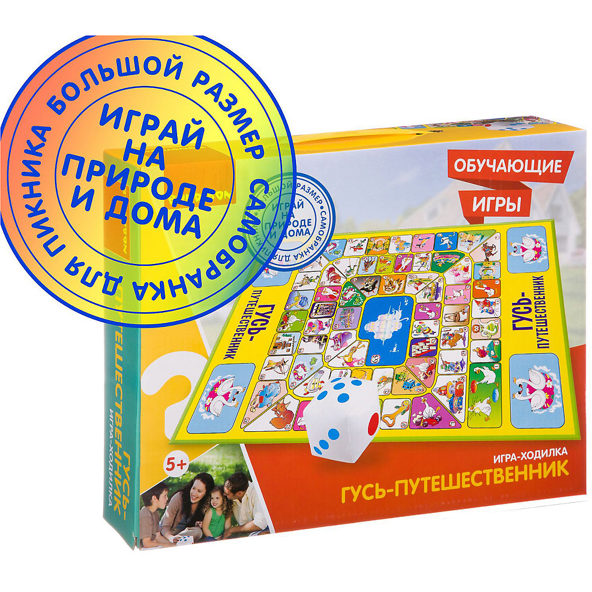 BONDIBON Party Games 10367336 education toys logic board game toy кружка 0 46 л french bull glamo hp vr p46f glamo