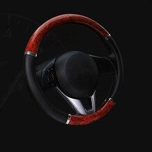 Универсальный авто чехол рулевого колеса автомобиля из красного дерева кожа подходит 38 см колеса автомобиля рулевое колесо Чехлы автомобиля украшение интерьера