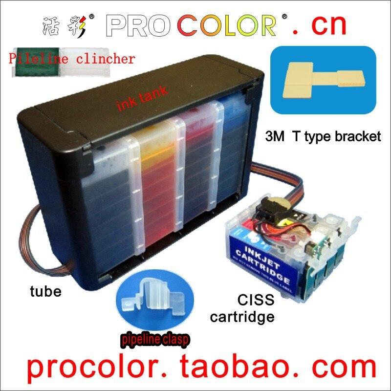 129 T1291-1294 CISS For Epson Stylus SX420W SX425W SX525WD SX620FW SX445 SX235W SX435W WF-3010DW WF-7015 WF-7515 WF-7525 7515