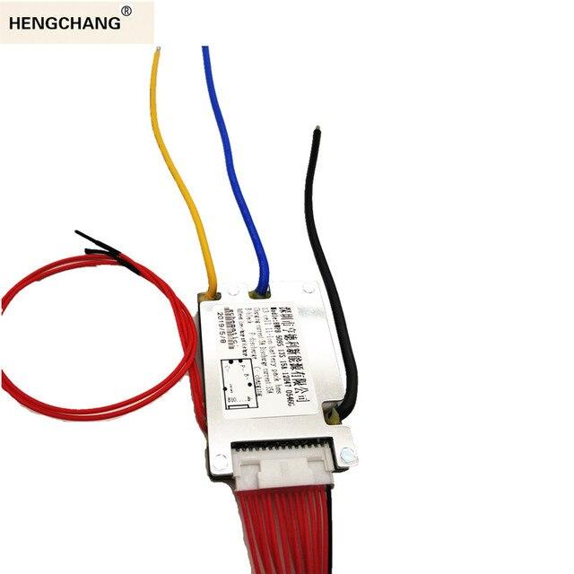 13s bms 48v eバイクバッテリーon offスイッチ充電電圧54.6v 15a hailong水ボトルスタイルpcm pcba