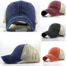 Unisex Baseball Caps New Men Women Casual Mesh Adjustable Sport Cap Patchwork Outdoor Sun Hat