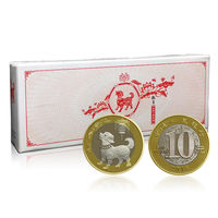 China 10 Yuan Coins, 100 PCS, In box, 2018,Year of Dog,Commemorative Coin, Collectibles, Zodiac, Gift , Real Genuine, Asia