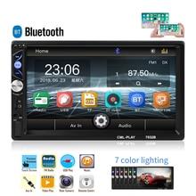 2din Car Radio 7 multimedia player 7032B autoradio Bluetooth mirrorlink 2 din Stereo MP5 FM SD