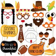 Tinksky 25 шт. красивые усы праздничный Турция забавная ко Дню благодарения набор для наружных мероприятий торжества День благодарения вечеринок