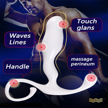 Meselo Soft Touch Man Silicone G-Spot Prostate Anal Butt Plug Toys Body Massager Sex Prostata MassageToy for Male Adult Products