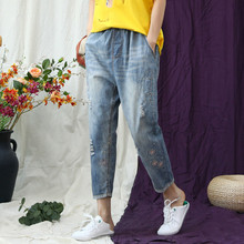 2019 Summer Hole Ripped Jeans Womenharem Denim High Waist Pants Capris Female Vintage Casual Embroidery