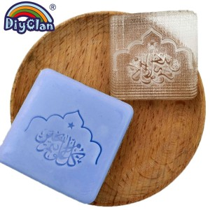 Image 3 - Islam Ramadan Soap Stamp Diy Handmade Muslim Arabic Building Transparent Soap Stamp For Ramazan Creative Gift Making