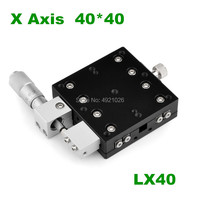 Free shipping X Axis 40x40mm Trimming Platform Manual Linear Stages Bearing Tuning Sliding Table LX40 L LX40 C LX40 R Cross Rail