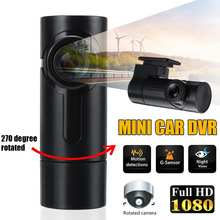 FHD 1080P Mini Car DVR Dash font b Camera b font Night Vision 270 Degree Rotated