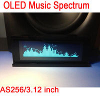 Professional AS256/3.12 inch OLED Music Spectrum Audio Level Display balance indicator FOR 12V MP3 VU METER Car amplifier