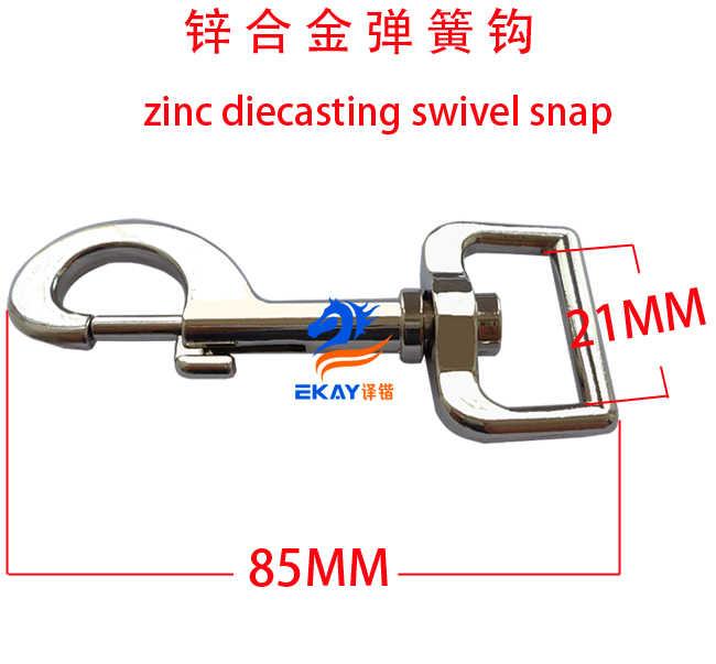 Frete grátis pp webbing cavalo corda de chumbo, 20mm de largura 2mm de espessura. com zinco diecasting swivel snap (rp1002)
