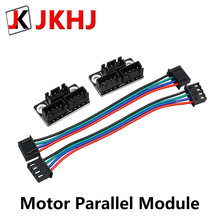 Free Shipping Step Motor Parallel Module for Double Z Axis Dual Z Motors 3D Printer Parts Board general module 2 pieces free shipping heidelberg printing machine parts ink key motors 61 186 5311 03