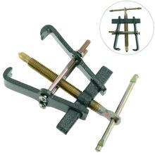3 인치 2 턱 기어 풀러 정비공 베어링 스티어링 휠 리무버 추출기 도구 베어링 풀러 롤러 추출기 수리 도구